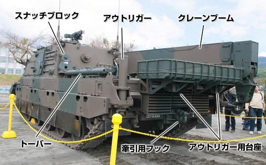 11式装軌車回収車
