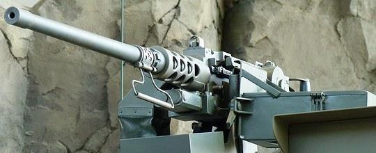 12.7mm重機関銃M2