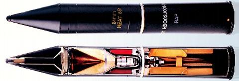 HEAT551弾頭