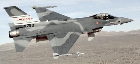 F-16AFTI